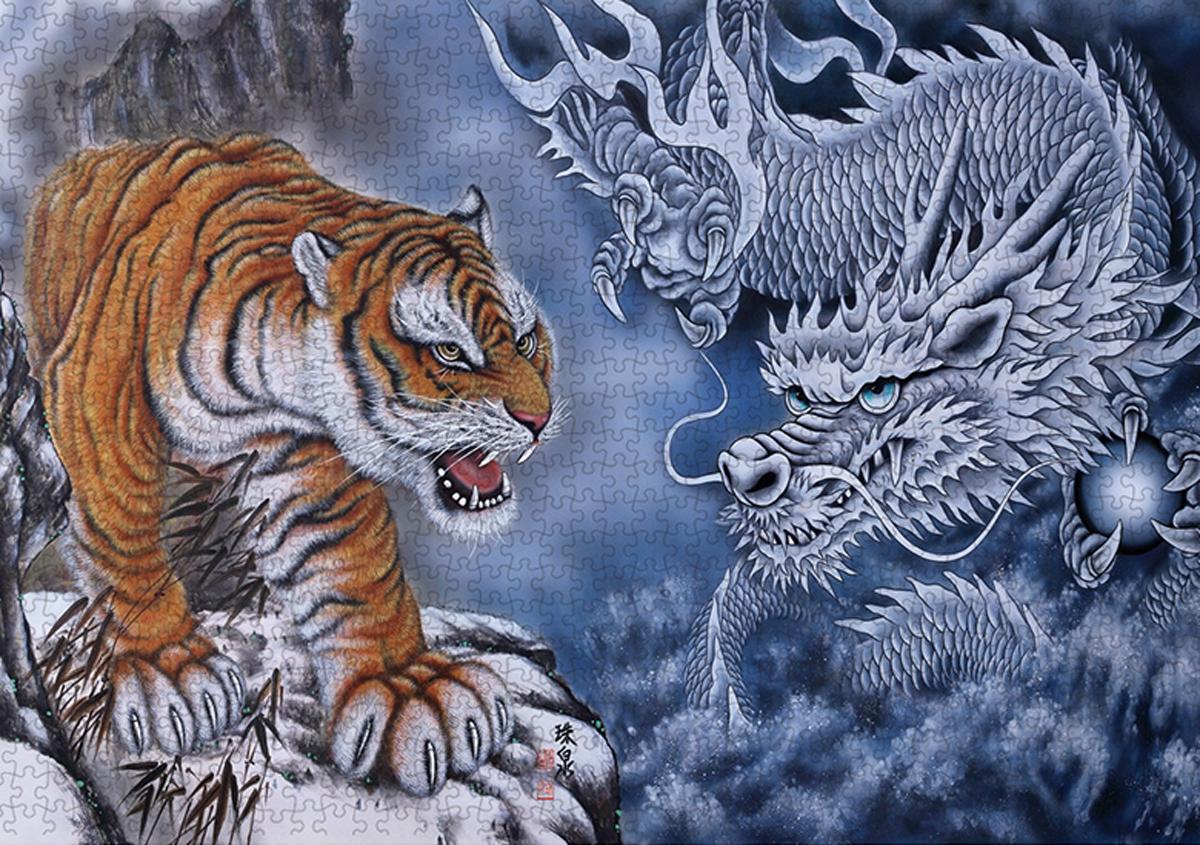 Black Dragon Beast Dragons Jigsaw Puzzle