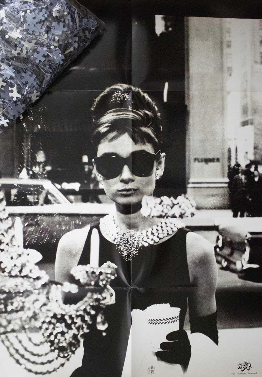 Audrey Hepburn 3 Famous People Jigsaw Puzzle