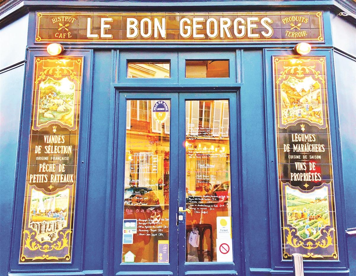 Cafe le Bon Georges Paris Jigsaw Puzzle