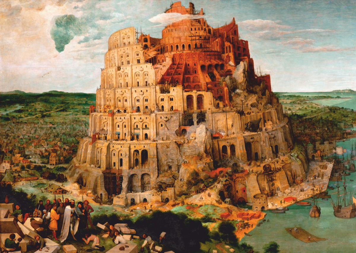 The Tower Of Babel Jigsaw Puzzle