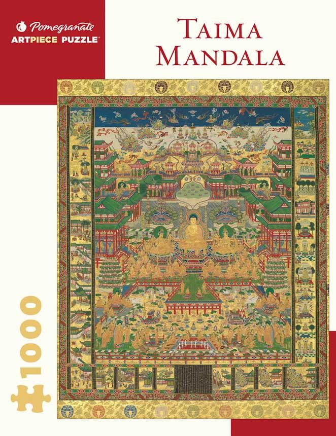 Taima Mandala Japan Jigsaw Puzzle
