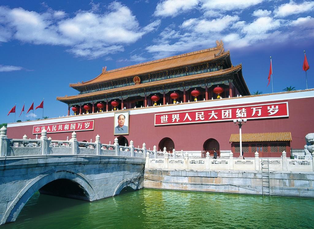 Tiananmen Bridges Jigsaw Puzzle