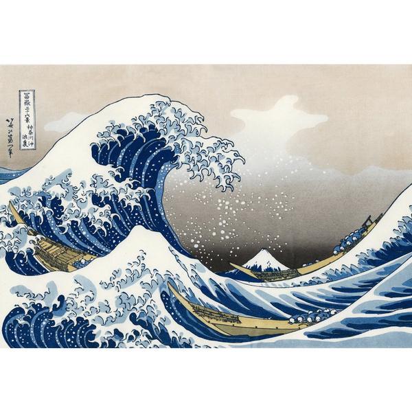 Hokusai Wave Asian Art Jigsaw Puzzle