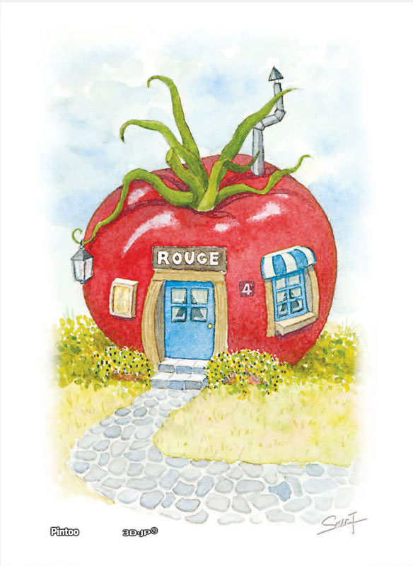 Tyro SMART - Vegefruit House - Tomato House Food and Drink Jigsaw Puzzle