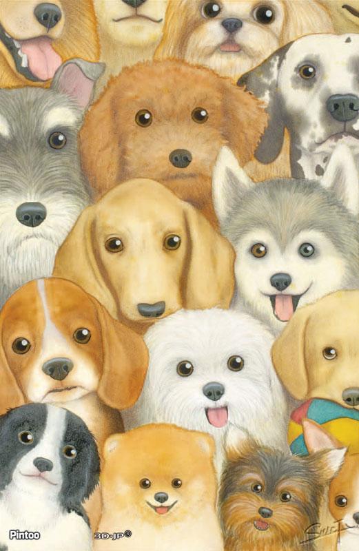 Tyro SMART - Dog 04 Dogs Jigsaw Puzzle