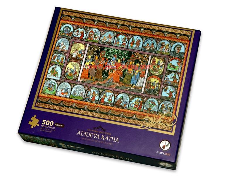 Adideva Katha Puzzle (Sri Krishna Leela Series) Cultural Art Jigsaw Puzzle