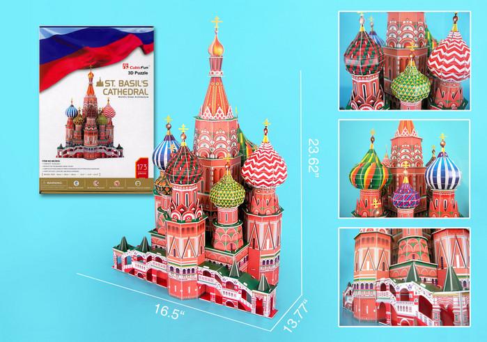 3D Puzzle - St. Basils Landmarks 3D Puzzle