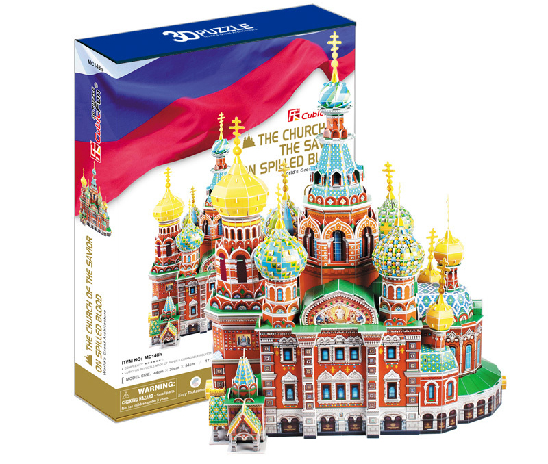 The Church of the Savior on Spilled Blood Landmarks / Monuments Jigsaw Puzzle