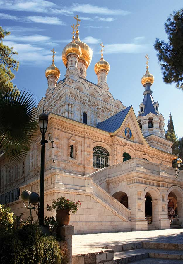 Church of Mary Magdalene Travel Jigsaw Puzzle