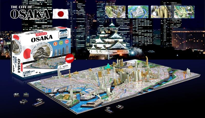 Osaka, Japan Skyline / Cityscape Jigsaw Puzzle