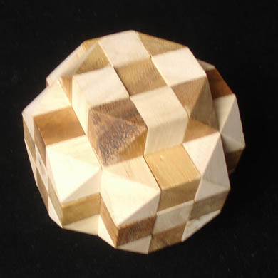 Hercules Cube (Medium) Brain Teaser