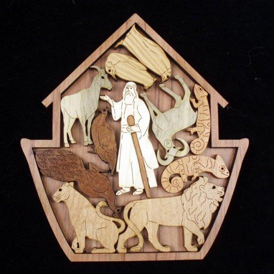 Noah's Ark Wooden Brainteaser Religious Brain Teaser