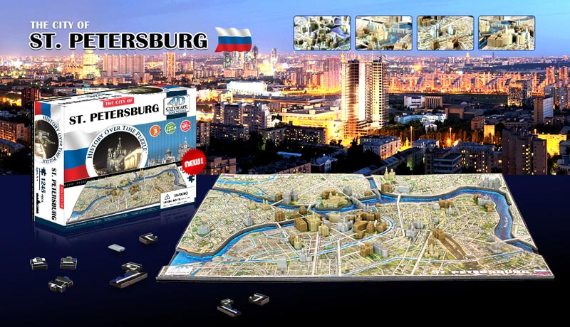Saint Petersburg, Russia Skyline / Cityscape Jigsaw Puzzle