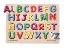 Spanish Alphabet Sound Puzzle Wooden