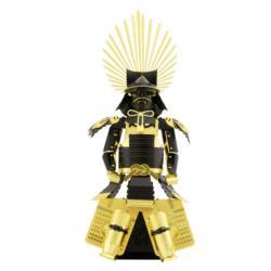 Japanese (Toyotomi Armor) Military / Warfare Metal Puzzles