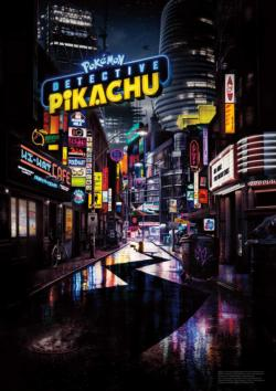 Pokemon - Detective Pikachu Video Game Jigsaw Puzzle