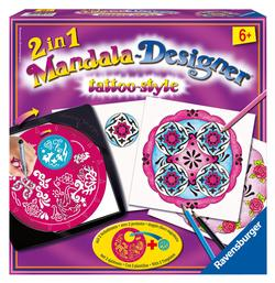 Tattoo Mandala Arts and Crafts
