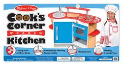 Cook's Corner Wooden Kitchen Pretend Play Toy