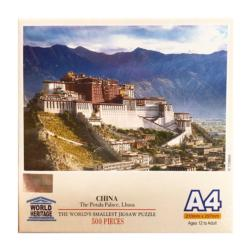 China: The Potala Palace Monuments / Landmarks Miniature Puzzle