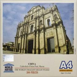 China: Cathedral of Saint Paul Churches Miniature Puzzle