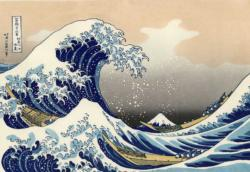 Great wave off Kanagawa Japan Jigsaw Puzzle