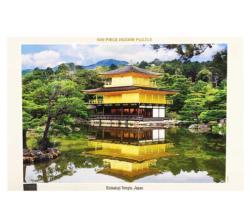 Kinkakuji Temple, Japan Japan Jigsaw Puzzle