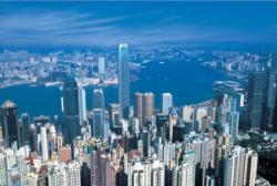 Harbor View Of Hong Kong Skyline / Cityscape Jigsaw Puzzle