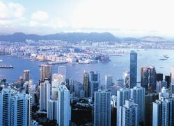 Hong Kong Dream Skyline / Cityscape Jigsaw Puzzle