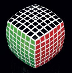 V-Cube 7 - Pillowed Brain Teaser