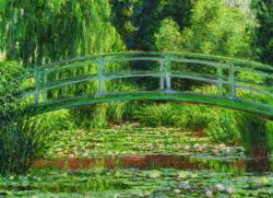 The Japanese Footbridge Japan Jigsaw Puzzle