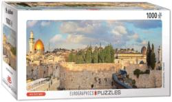 Jerusalem Monuments / Landmarks Panoramic Puzzle