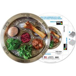 Seder Plate Food and Drink Jigsaw Puzzle