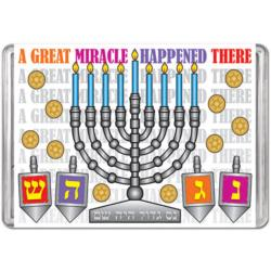 Chanukah Winter Miniature Puzzle