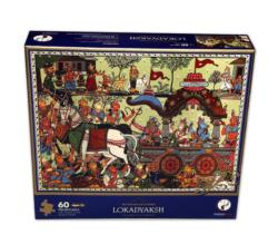 Lokadhyaksh Puzzle (Sri Krishna Leela Series) Cultural Art Jigsaw Puzzle