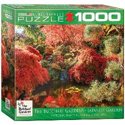 Japanese Garden (Butchart Gardens) Canada Jigsaw Puzzle