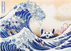 Great Wave Of Catagawa Seascape / Coastal Living Jigsaw Puzzle
