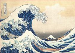 The Great Wave Off Kanagawa Seascape / Coastal Living Jigsaw Puzzle