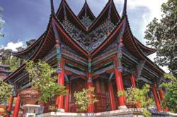 Chinese Temple Churches Jigsaw Puzzle