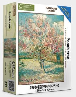 Peach Tree Plants Jigsaw Puzzle