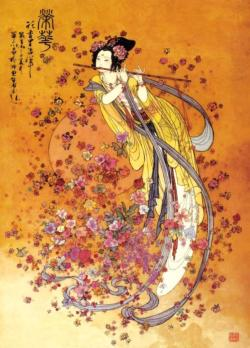 The Piped Woman Asian Art Jigsaw Puzzle