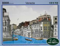 Venice Canal Venezia City Italy Jigsaw Puzzle