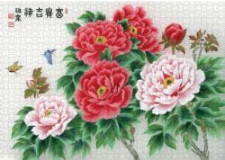 Wealth Asian Art Jigsaw Puzzle