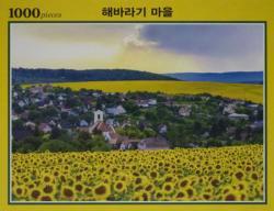 Sunflower Town Village Sunflower Jigsaw Puzzle