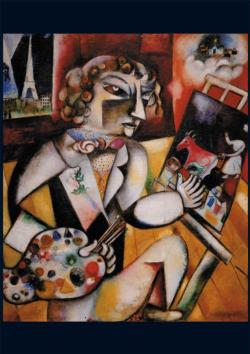 Chagall Self Portrait Contemporary & Modern Art Jigsaw Puzzle