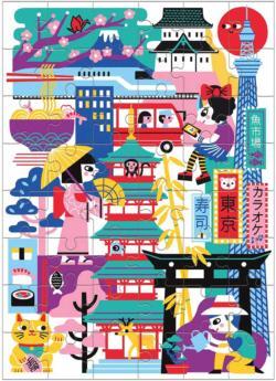 Tokyo Japan Children's Puzzles