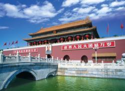 Tiananmen Asia Jigsaw Puzzle