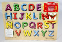 Sound Puzzle - Spanish Alphabet Educational Children's Puzzles