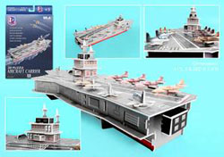 3D Puzzle - Aircraft Carrier Military 3D Puzzle
